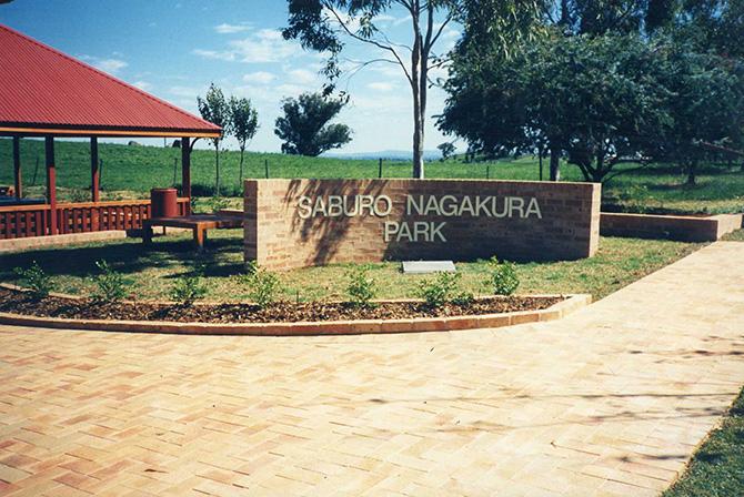 オーストラリアにサブローナガクラ公園を設置