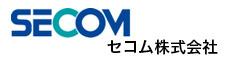 株式会社セコム製品紹介